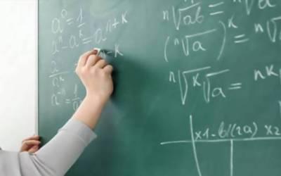 سرکاری سکولوں میں سینکڑوں اساتذہ کی بوگس بھرتیوں کا انکشاف
