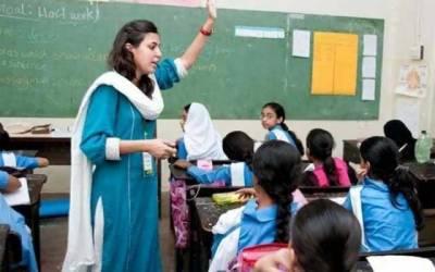 سکولوں میں 50 فیصد اساتذہ کی حاضری کی پالیسی ختم