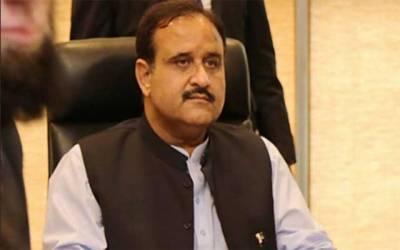 وزیر اعلیٰ پنجاب نے جناح ہسپتال کیلئے نئی ایم آر آئی مشین کی منظوری دیدی