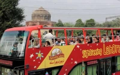 لاہور کے سیاحتی منصوبے مالی مشکلات کی نذر ہوگئے