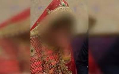 بیوٹی پارلر جانیوالی لڑکی کو 2 لاکھ روپے میں فروخت کردیا گیا