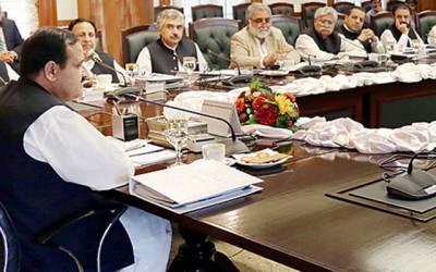 وزیر اعلی پنجاب نے صوبائی کابینہ کا اجلاس 25 جنوری کو طلب کر لیا