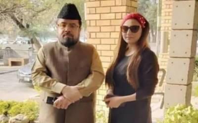 حریم شاہ نے مفتی عبدالقوی کی نئی ویڈیو جاری کر دی