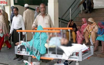 سرکاری ہسپتال میں سہولیات کا فقدان، مریض خوار