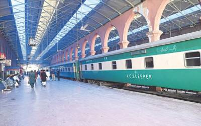 ٹرین مسافروں کے لیے بڑی خبر