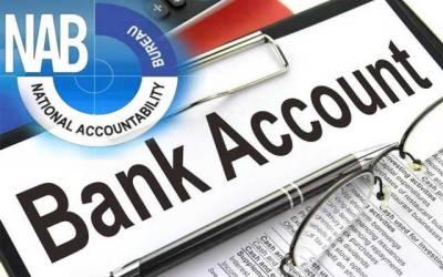 نیب انکوائریز پر بینک اکاؤنٹس منجمد کرانا خلاف قانون قرار