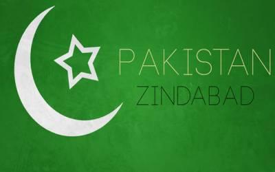 بھارتی دارالحکومت میں پاکستان زندہ باد کے نعرے