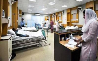 مریضوں کو بہتر سہولیات کی فراہمی کیلئے اہم قدم