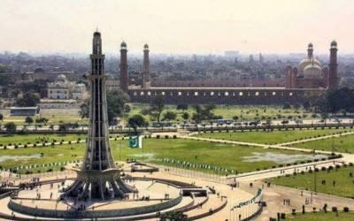 صوبائی دارالحکومت لاہور کے لئے بڑا خطرہ