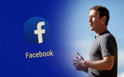 فیس بک انتظامیہ کا بڑا فیصلہ