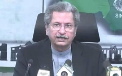 وزیرتعلیم شفقت محمود نے دوٹوک اعلان کردیا