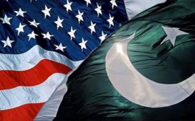 امریکہ پاکستان سے ناراض