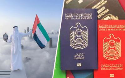 متحدہ عرب امارات نے پاکستانیوں کو شہریت دینے کا اعلان کردیا