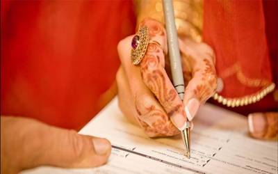 سابق وفاقی وزیر نے 80 سال کی عمر میں 21سالہ دوشیزہ سے شادی کرلی