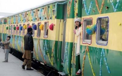 جناح ایکسپریس کو بحال کرنے کا فیصلہ