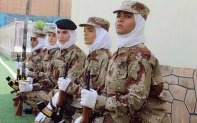 سعودی خواتین کو فوج میں بھرتی کی اجازت مل گئی