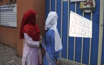 بےرحم کوروناوائرس کے وار جاری،لاہور میں پھرسکول بند