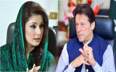 وزیراعظم عمران خان نے مریم نواز کا بڑا چیلنج قبول کرلیا