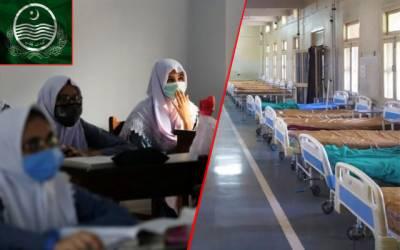 تعلیمی اداروں،ہسپتالوں کےمنصوبےحکومت کو دینےکا فیصلہ