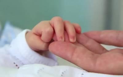 حاملہ عورت نے بکرے کو جنم دے دیا