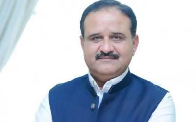 وزیر اعلی پنجاب کی کسانوں کے لئے بڑی خوشخبری