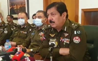 پنجاب پولیس کے22افسروں کےتقرروتبادلوں کا نوٹیفکیشن جاری