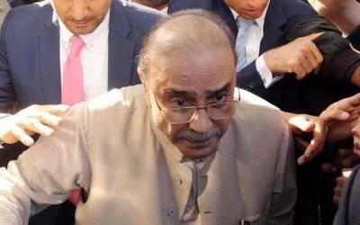 سابق صدر آصف علی زرداری نےمہر غلط لگادی