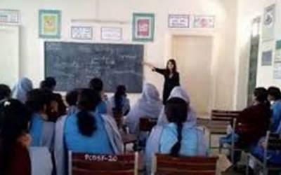 محکمہ تعلیم کے ملازمین کے لئے بڑی خوشخبری