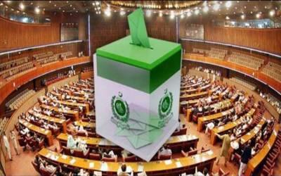سینیٹ الیکشن میں ناکامی کے بعد پنجاب کے دو بڑے اسلام آباد طلب