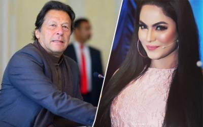 وینا ملک کا عمران خان کیلئے خصوصی پیغام