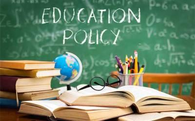 نئی قومی تعلیمی پالیسی کا مسودہ تیار، اعلان 23 مارچ کوہوگا