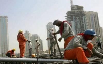 سعودی عرب میں ملازمت کرنے والے غیر ملکیوں کے لئے بڑی خوشخبری