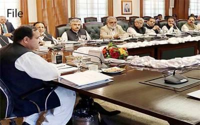 پنجاب حکومت نے ایک اور بڑا فیصلہ کرلیا
