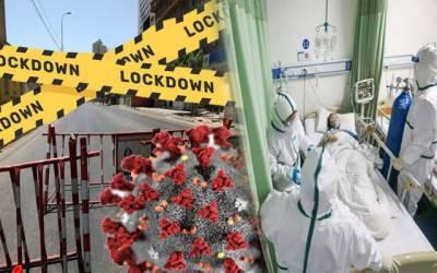 کورونا کی تیسری لہر سنگین، مزید 40 اموات، مکمل لاک ڈاؤن کا انتباہ