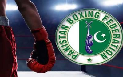 آئیبا نے پاکستان باکسنگ فیڈریشن کو معطل کر دیا