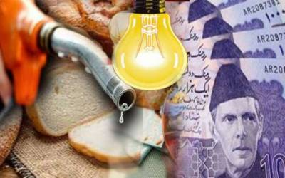 لاہوریوں کو مہنگائی کا ایک اور تحفہ مل گیا