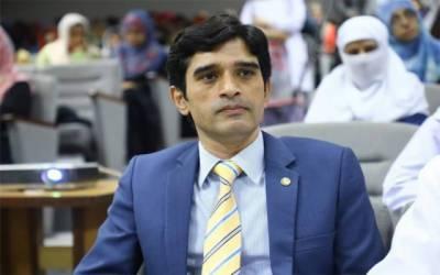 Cap (R) Usman Commissioner Lahore