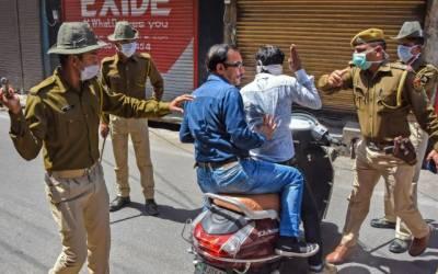 curfio in india