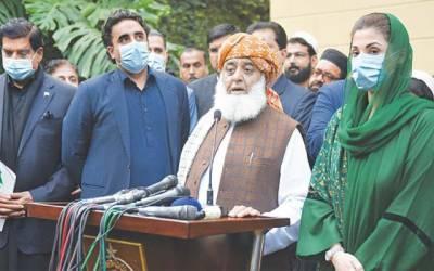 pakistan democratic movement