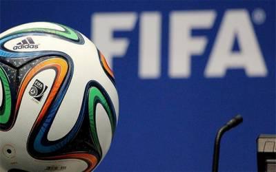 FIFA Suspend Pakistan membership