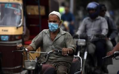 لاہور میں ایک اورخطرناک وائرس،محکمہ صحت نےخطرے کی گھنٹی بجادی