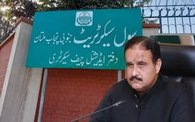 جنوبی پنجاب سیکرٹریٹ میں افسروں کی کمی