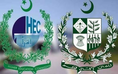 HEC Ordinance