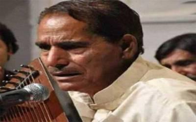 گلوکار استاد مبارک علی خان