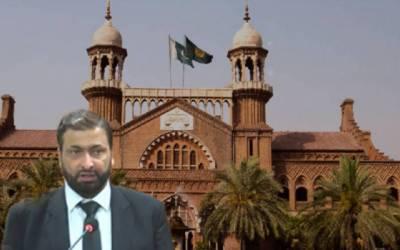 لاہور ہائیکورٹ کے چیف جسٹس