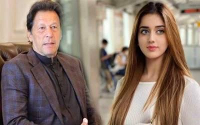 Jannat Mirza new Record