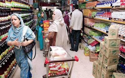 رمضان ریلیف پیکج ،19 اشیائے ضروریہ سستے داموں دستیاب