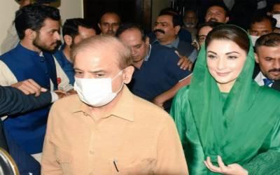 Shahbaz Sharif Maryam Nawaz