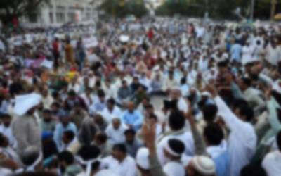 ایجوکیٹرز ایسوسی ایشن نے  پھر احتجاج کی دھمکی دے دی