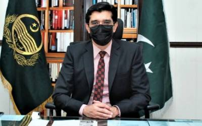 Commissioner Lahore Usman